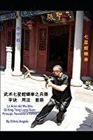 Le Armi Antiche Del Wu-Shu (l'Arte Di Wang