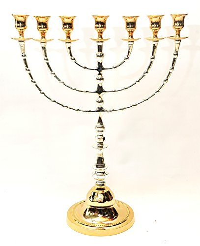 Large Menorah Gold & Silver Plated From Holy Land Jerusalem H/48 x W/38 CM by Jerusalem Menorah