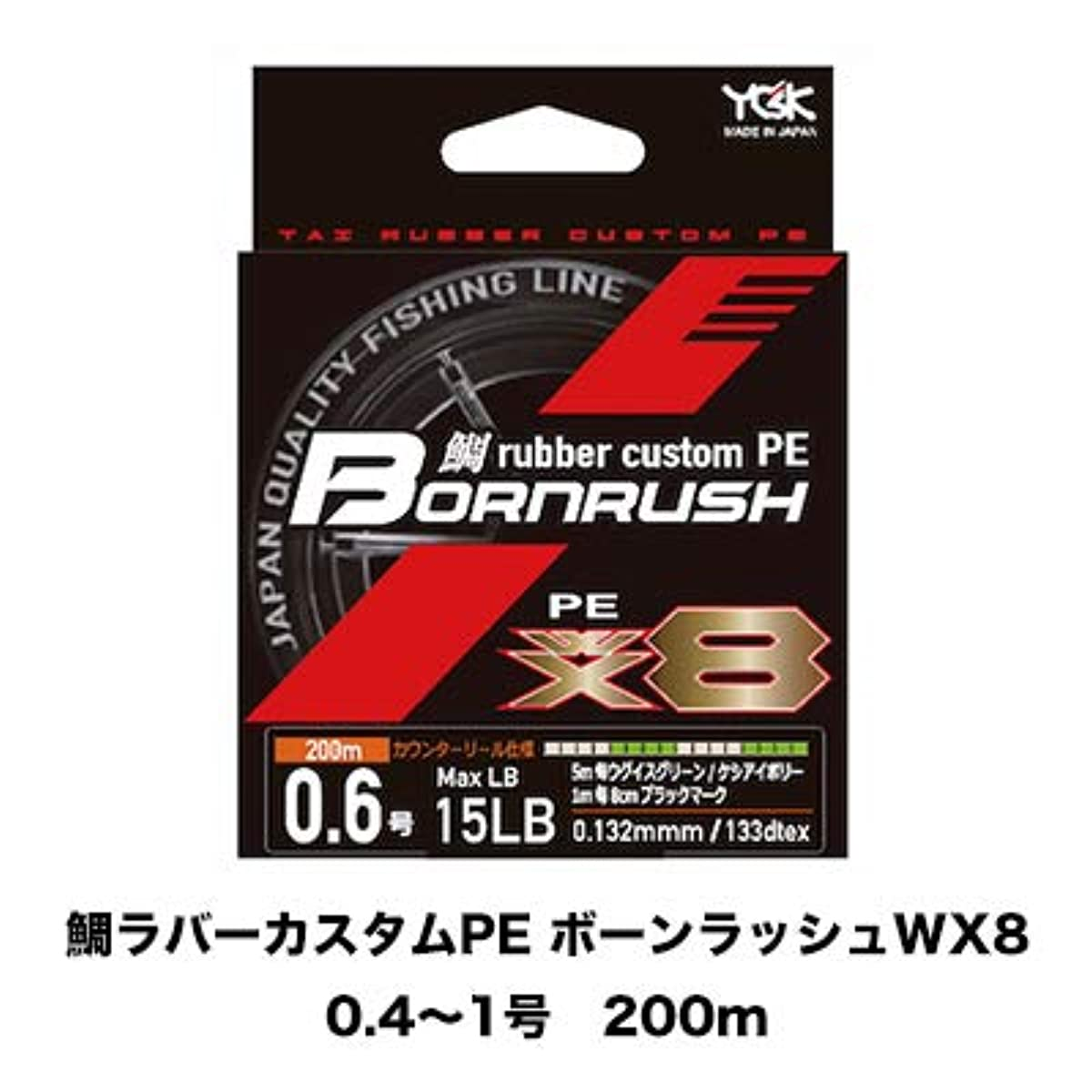 [해외] 제고용 요쯔아미 도미 타이라바 러쉬 본 WX8 200M