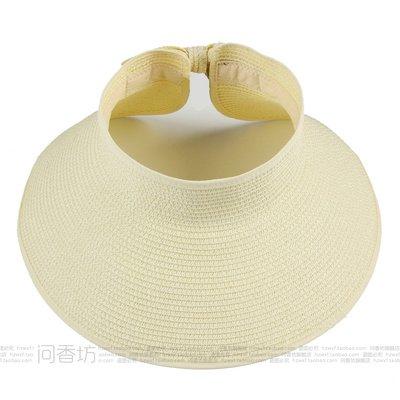 À l'été, chapeaux de plage sports loisirs plein air chapeau pliable mode chapeau de soleil, Enfants, m blanc