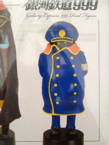 Galaxy Express 999 Real Figure vol.2 conductor single item (japan import) (Galaxy Express 999 Figure)