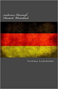 Book modernes Russisch-Deutsch Wörterbuch