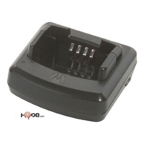 Motorola RDX Series Standard Single Unit Charger