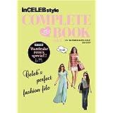 COMPLETE BOOK 2013年Vol.3 小さい表紙画像