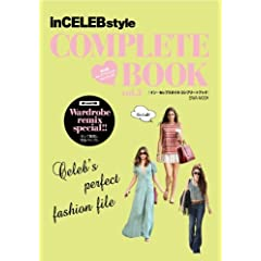 COMPLETE BOOK 最新号 サムネイル