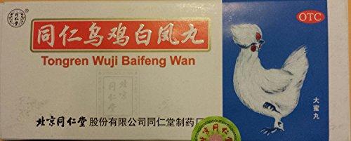 Tongren Wuji Baifeng Wan-9gx10pills-1 boîte