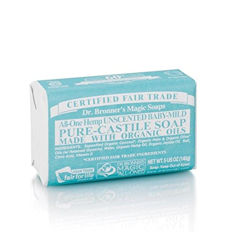 そこ促進する違法Dr Bronner Organic Baby Mild Soap Bar 140g - のブロナーオーガニックベビーマイルドソープバー140グラム [並行輸入品]