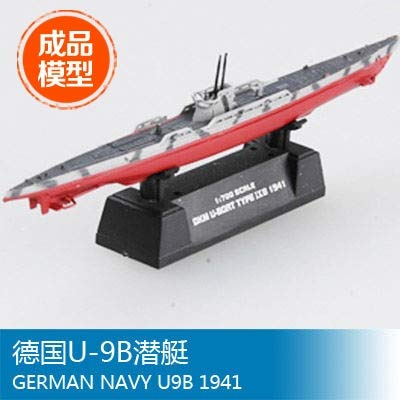 Diecasts & Toy Vehicles - Trumpeter easymodel Scale Finished Model 1/700 German Navy U9B 194137317 - by LINAE - 1 PCs from LINAE
