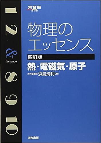 再 受験 県立 奈良 医科 大学