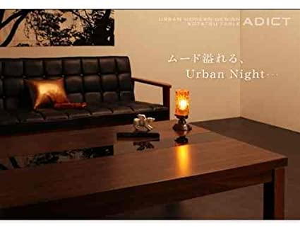 Amazoncom Urban Modern Design Kotatsu Table Addict Square 295