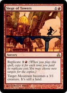 Siege of Towers (Magic the Gathering : Guildpact #76 Rare)