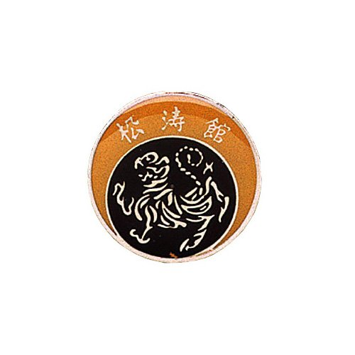 Shotokan Tiger Pin - 15 Pack