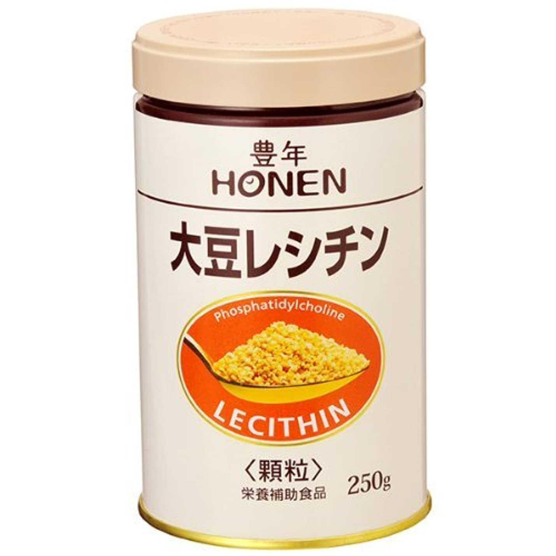 始まり皮ネックレス今岡製菓 セラミドレモネード 90g 15g×6袋
