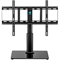 Universal Swivel TV Stand for 32 inch to 60 inch TVs with 40° Swivel & 4.7' Height Adjustment , Tempered Glass Base, Holds up to 60lbs, Perfect for Table top by HUANUO