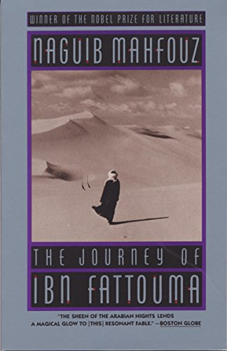 The journey of ibn fattouma kindle edition by naguib mahfouz the journey of ibn fattouma by mahfouz naguib fandeluxe Images
