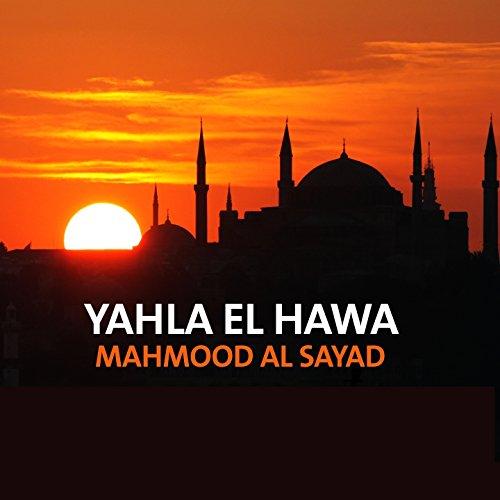 Amazon.com: Salat Ala Nabi: Mahmood Al Sayad: MP3 Downloads