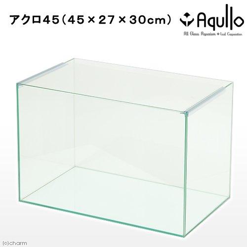 アクロ オールガラス水槽 幅45cm×奥行27cm×高さ30cm