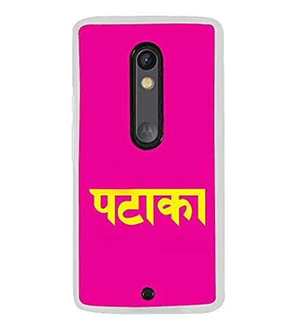 wholesale dealer 2eaa3 34e28 Pataka 2D Hard Polycarbonate Designer Back Case Cover: Amazon.in ...
