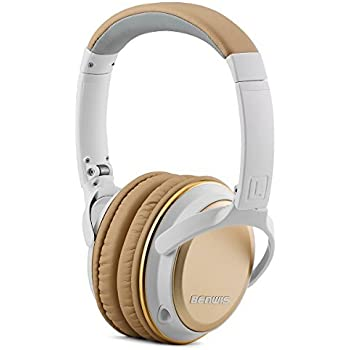 BENWIS H800 Bluetooth 4.0 Over Ear Headphone with Build-in Microphone, Foldable Wireless Stereo Headset with hard case, work with smart phone ipad and android pad (Gold)