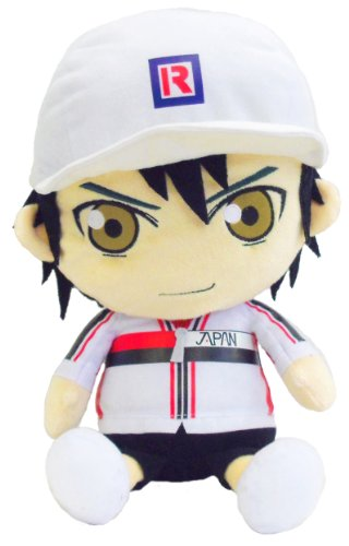 New Prince of Tennis Ryoma Echizen Reversible cushion Plush Toy by Bandai