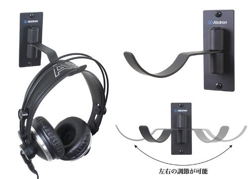 Alctron mas002 headphone wall mount stand with 180 degree swing hanger in the uae see prices - Wall mount headphone holder ...