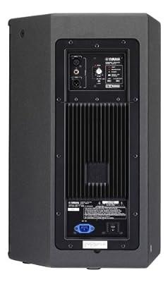 Yamaha DSR112 Active Loudspeaker from Yamaha PAC