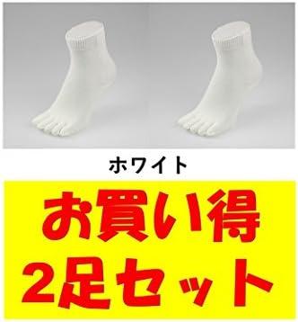 お買い得2足セット 5本指 ゆびのばソックス Neo EVE(イヴ) ホワイト iサイズ(23.5cm - 25.5cm) YSNEVE-WHT