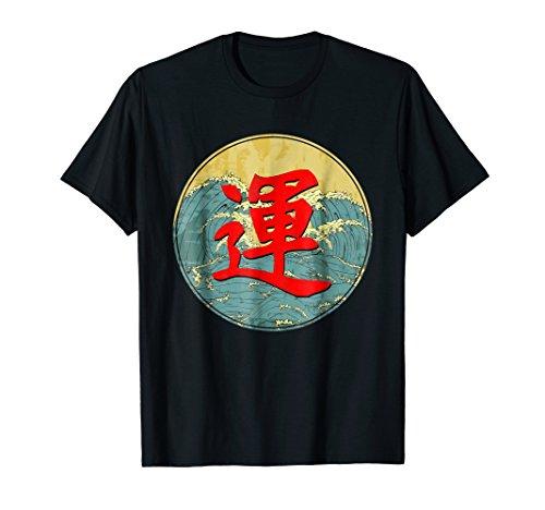 Japanese letter luck T-shirt Kanji - Letter Japanese Kanji