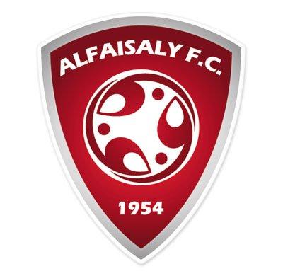 fan products of Al Faisaly FC - Saudi Arabia Football Soccer Futbol - Car Sticker - 5