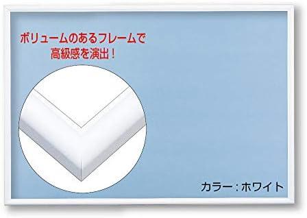 アルミ製パズルフレーム フラッシュパネル ホワイト(26×38cm)