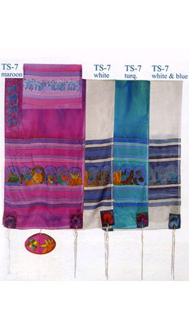 (Yair Emanuel Prayer Shawl - The Twelve Tribes Hand painted Silk Tallit Set on Maroon - Size: 21