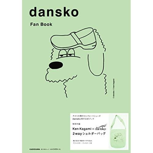 dansko Fan Book 画像 A