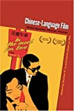 img - for Chinese-Language Film: Historiography, Poetics, Politics book / textbook / text book