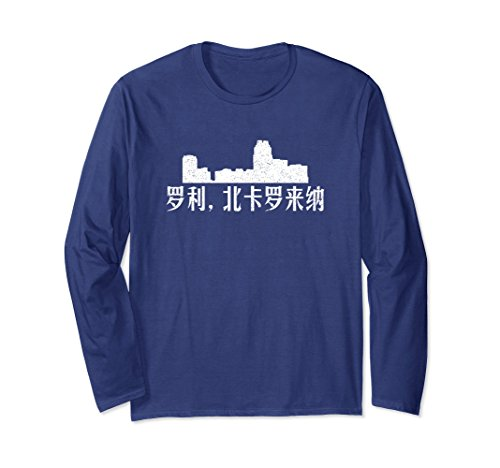 Unisex Chinese Calligraphy USA Raleigh, North Carolina Shirt XL: Fleet