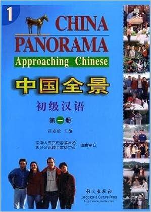 Amazon com: China Panorama: Approaching Chinese Book 1 (Chinese