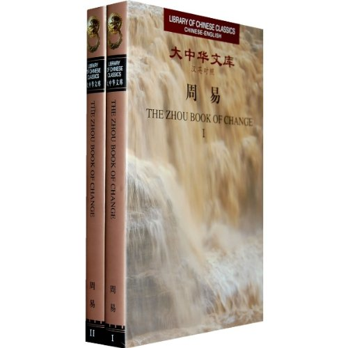 The Zhou Book of Change (Library of Chinese Classics)