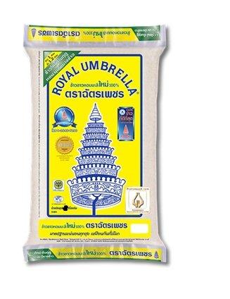 Jasmine Rice Royal Umbrella Premium 2.20 lb