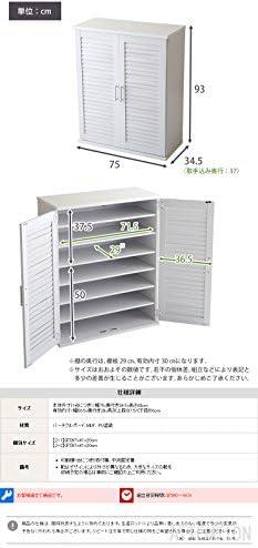 ルーバー式シューズボックス 幅75cm・単品 ダークブラウン(下駄箱・玄関収納)通気性抜群!