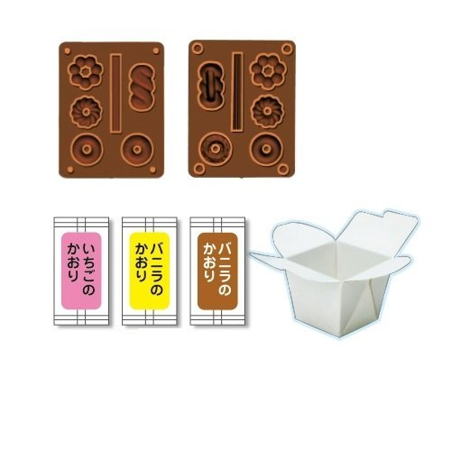 1 X DIY eraser making kit to make yourself donut eraser Kutsuwa