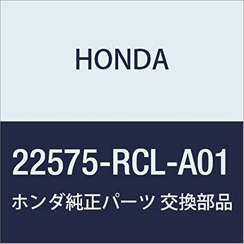 Genuine Honda 22575-RCL-A01 Clutch End Plate