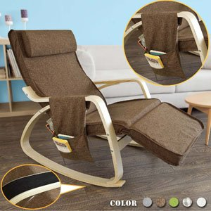 Haotian Comfortable Relax Rocking Chair, Gliders,Lounge Chair Recliners with Adjustable Footrest & Side Pocket ,FST18-BR - Modern Nursery Rocking Chairs