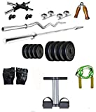 DREAMFIT 20 KG Home Gym with 4 RODS (1X5ft, 1X3ft curl), Accessories