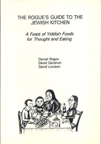 yiddish kitchen - 7