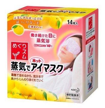 Megu rhythm Steam Hot Eye Mask 14 sheets x 10 set Megurizumu Megurhythm