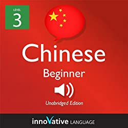 Learn Chinese with Innovative Language's Proven Language System - Level 3: Beginner Chinese