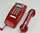 Emergency Dedicated 911 Only Wall Phone (Line Powered | No A/C Required)