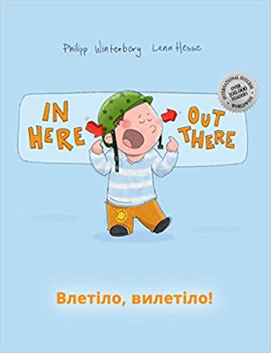 In here, out there! Влетіло, вилетіло!: Children's Picture Book English-Ukrainian (Bilingual Edition/Dual Language)