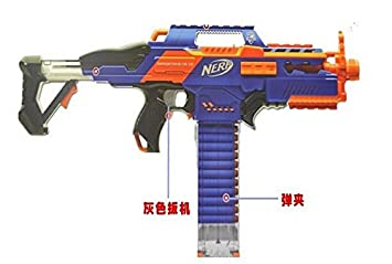 Picture of Lights & Sounds Toy Machine Pistol