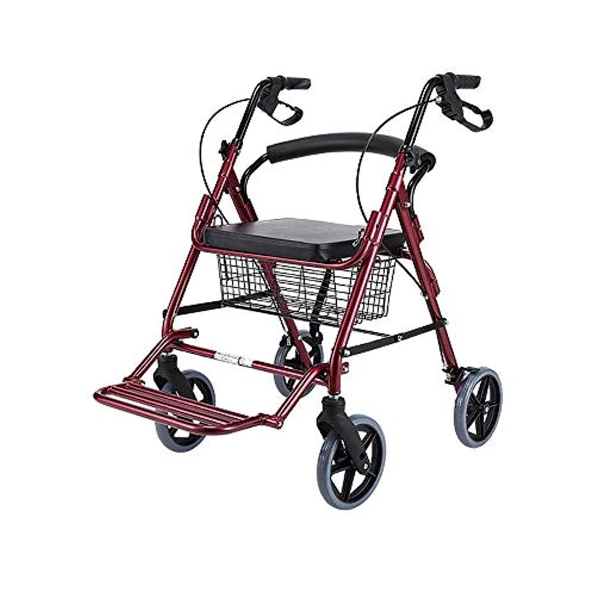 一部形状清める高齢者ウォーカー、折りたたみ式ポータブル歩行器補助ウォーカー四輪ショッピングカートハンドブレーキ付きヘビーデューティウォーカー