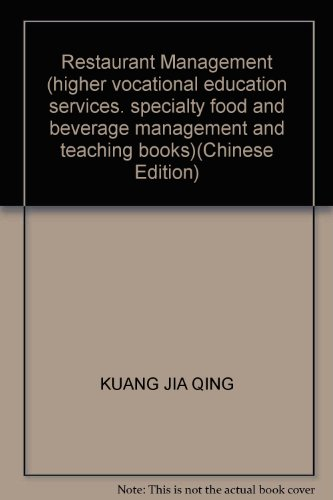 Restaurant Management (higher vocational education services. specialty food and beverage management and teaching books)(Chinese Edition)